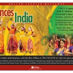 Dances of India 2010 - event poster